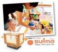 画像2: 【敷布団無料サービス】ミニベビーベッドサイズ スイマ(SM301A)【送料無料】 (2)