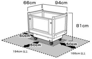 画像3: 【レンタル】小さめサイズ 揺動型ベビーベッドスイマ(SM301A) 家財便【組立不要・往復送料無料】北海道など一部地域は追加送料あり