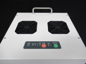 画像2: 納期未定・予約可【レンタル】空気浄化装置「新ZERO」スタンダード 除菌・脱臭・分解『まずは性能を体験してください!!』