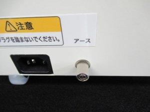 画像3: 納期未定・予約可【レンタル】空気浄化装置「新ZERO」スタンダード 除菌・脱臭・分解『まずは性能を体験してください!!』
