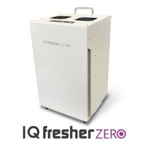 画像1: 納期未定・予約可【レンタル】空気浄化装置「新ZERO」スタンダード 除菌・脱臭・分解『まずは性能を体験してください!!』