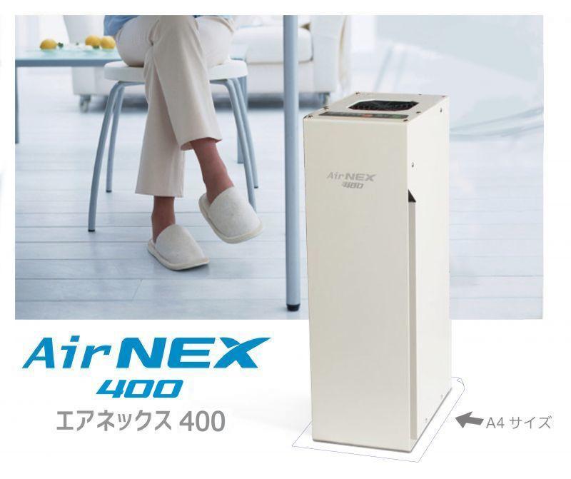 アイクォーク「空気浄化装置」は空気清浄機をはるかに超えた性能を誇ります。詳しくはこちらのサイトで。